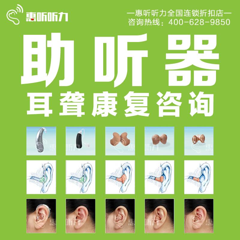 助听器佩戴应注意些什么?